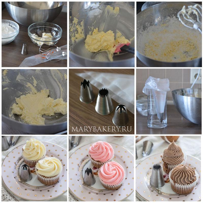 крема для капкейков рецепты с фото