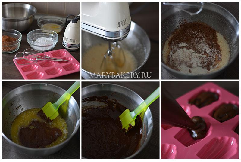Печенье Мадлен с шоколадом - рецепт пошаговый с фото