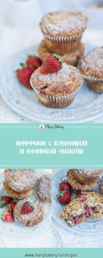 Маффины простой рецепт
